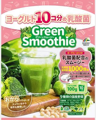ヨーグルト10個分の乳酸菌グリーンスムージー100g