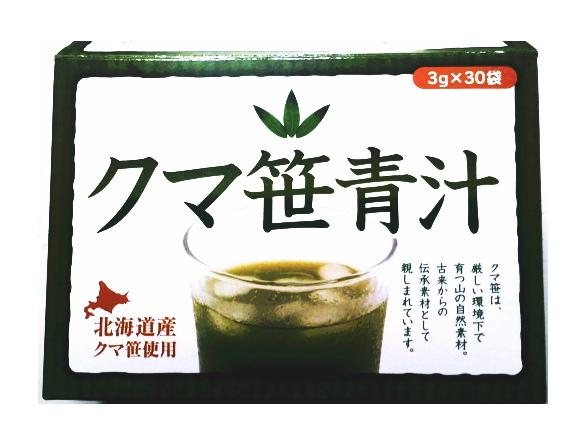 【まとめ買い12個セット】 北海道産 クマ笹青汁
