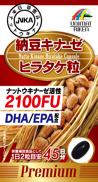 【まとめ買い12個セット】 納豆キナーゼ ヒラタケ粒 プレミアム(ナットウキナーゼ)
