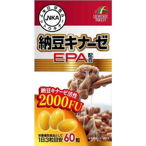 【まとめ買い12個セット】 納豆キナーゼ EPA (ナットウキナーゼ)