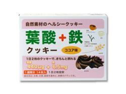 【まとめ買い1ケース50個入り】 葉酸プラス鉄クッキー 14枚入り