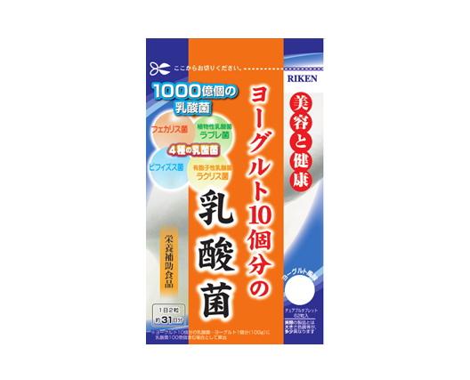 【まとめ買い12個セット】  ヨーグルト10個分の乳酸菌