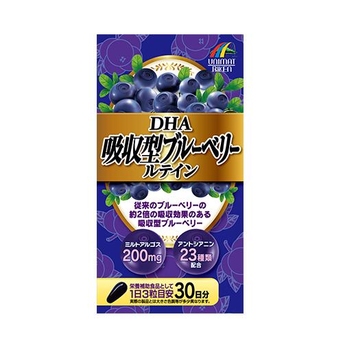 【まとめ買い12個セット】 DHA吸収型ブルーベリールテイン