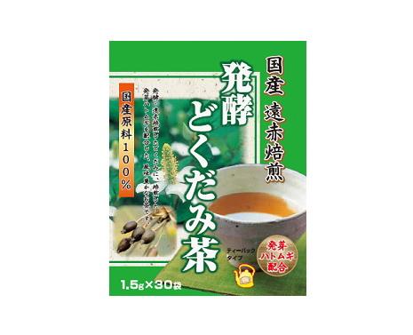 【まとめ買い12個セット】 国産遠赤焙煎 発酵どくだみ茶