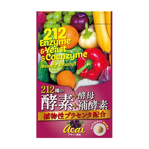 【まとめ買い12個セット】 212種類の酵素+酵母+補酵素 植物性プラセンタ配合