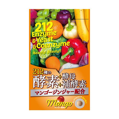 【まとめ買い12個セット】212種類の酵素+酵母+補酵素 マンゴージンジャー配合