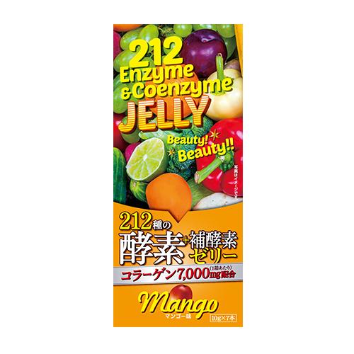 【まとめ買い50個セット】212種類の酵素+補酵素 ゼリーコラーゲン配合 マンゴー味70g(10g×7本)