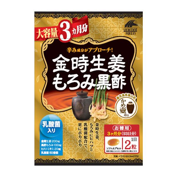 【まとめ買い6個セット】金時生姜もろみ黒酢 大容量3ヶ月分101.37g(545mg×186粒)