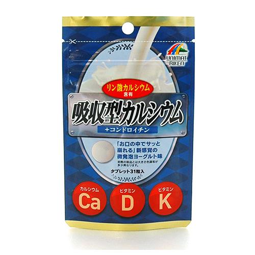 【まとめ買い12個セット】吸収型カルシウム+コンドロイチン40.3g(1.3g×31粒)