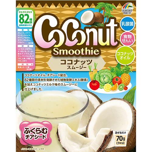 【まとめ買い24個セット】 ココナッツスムージー70g