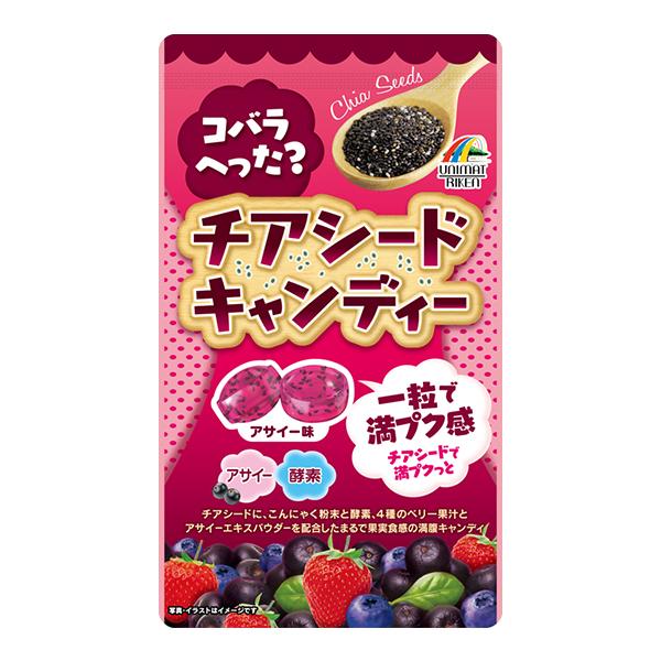 【まとめ買い24個セット】 スーパーフードチアシードキャンディー アサイー味10粒