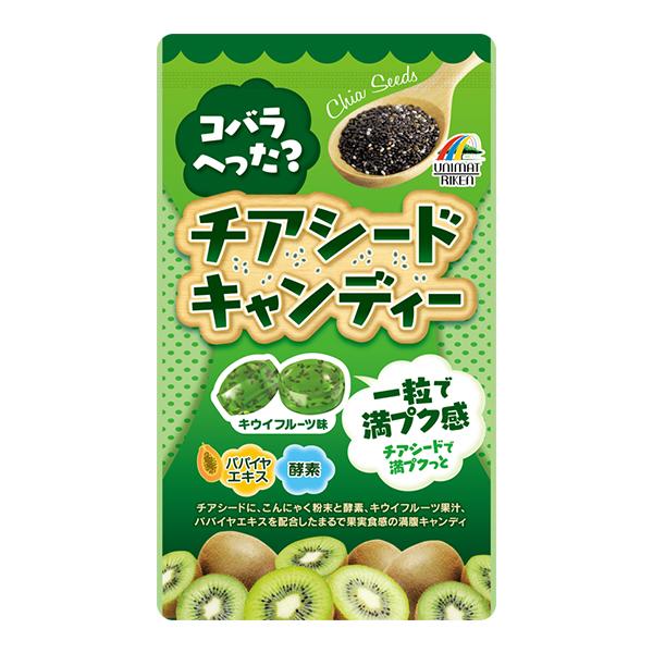 【まとめ買い24個セット】 スーパーフードチアシードキャンディー キウイフルーツ味10粒