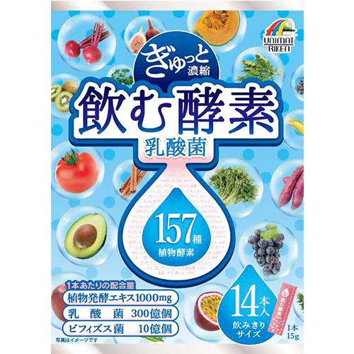 【まとめ買い24個セット】 ぎゅっと濃縮 飲む酵素 乳酸菌210g(15g×14本)
