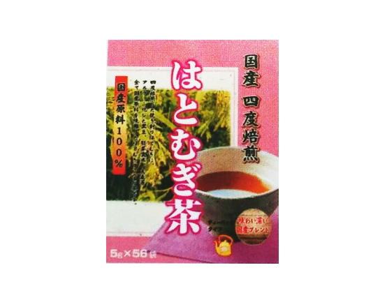 【まとめ買い12個セット】 はとむぎ茶