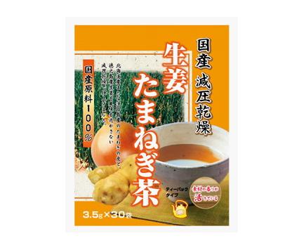 【まとめ買い1ケース20個入り】 国産釜煎り焙煎 生姜たまねぎ茶