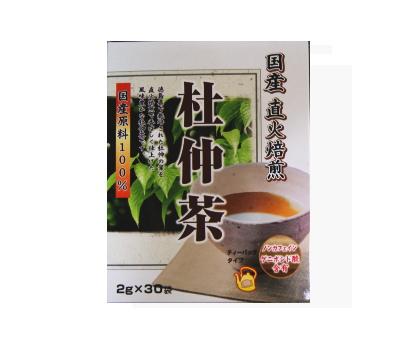 【まとめ買い1ケース20個入り】 国産直火焙煎 杜仲茶
