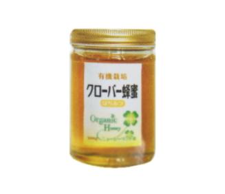 【まとめ買い1ケース12個入り】 有機栽培 クローバー蜂蜜