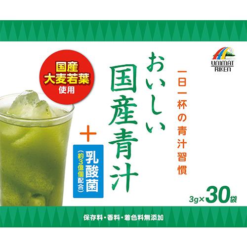 【まとめ買い12個セット】 おいしい国産青汁+乳酸菌90g(3g×30袋)