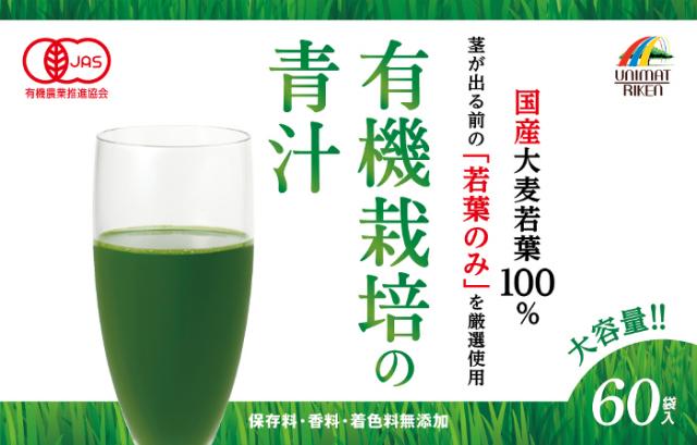 【まとめ買い12個セット】 国産有機栽培 大麦若葉 100%青汁 大容量180g(3g×60袋)