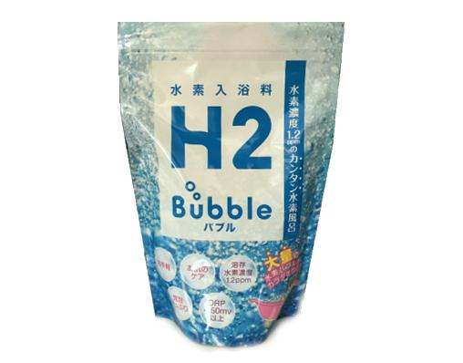 【水素入浴料】バブルバスパウダー