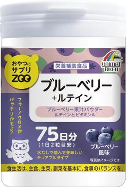 おやつにサプリZOO ブルーベリー+ルテイン 150g(1g×150粒)