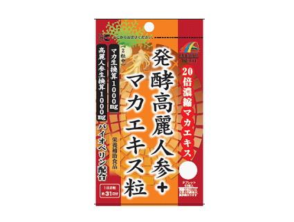 【まとめ買い6個セット】 発酵高麗人参+マカエキス粒
