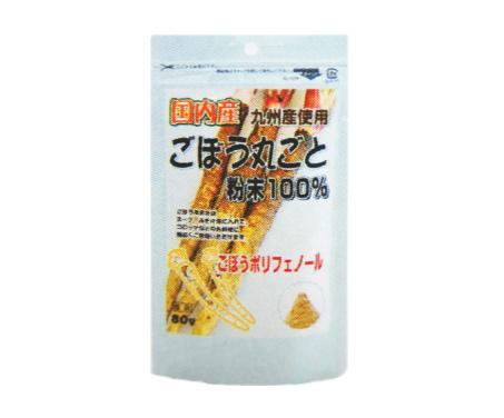 【まとめ買い12個セット】  国内産 ごぼう丸ごと粉末100%