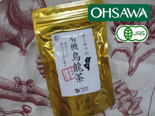 花のような豊かで上品な香り【オーサワの宮崎産有機烏龍茶】オーサワ