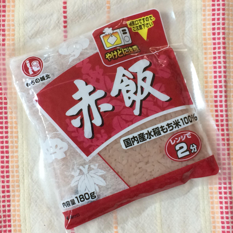 小豆が旨い!国内産水稲もち米100%の【ごちそう赤飯】