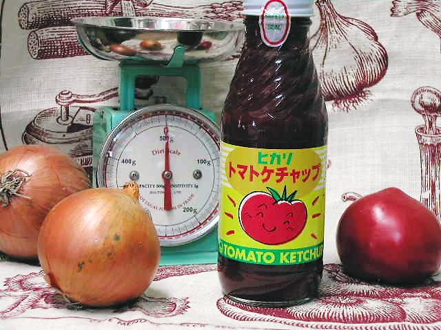 絶品!完熟トマトの濃厚ケチャップ【ヒカリ トマトケチャップ】