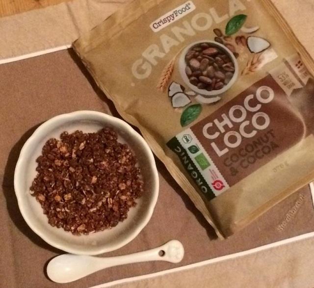 数種類の穀類がザクザクと美味しい【オーガニック グラノラ(ココア)】