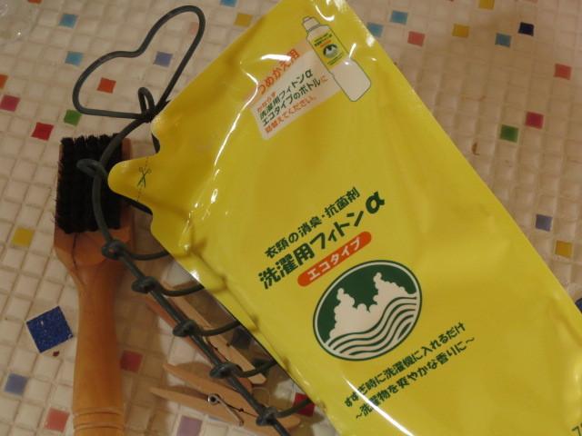 天然成分フィトンチッドで消臭・抗菌・リラックス【洗濯用フィトンαエコタイプ 詰め替え】