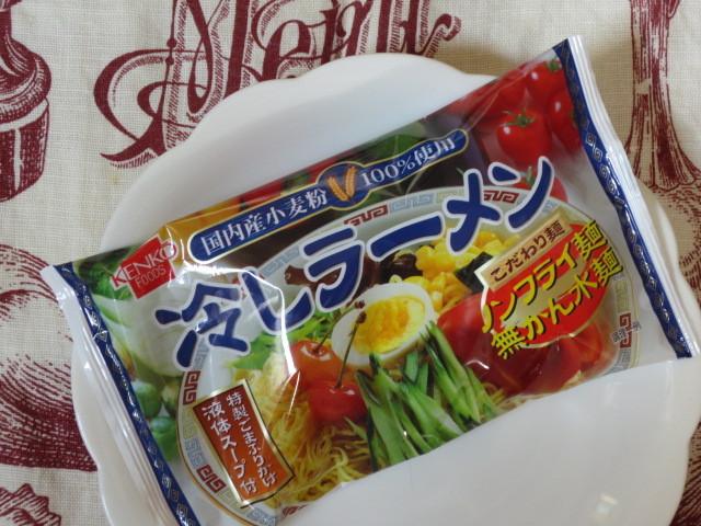 国内産小麦のノンフライ麺、かん水不使用・酸味が旨い【冷やしラーメン】:健康フーズ
