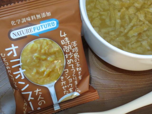 淡路島の玉ねぎを4時間炒めてコショウをきかせた【大人のオニオンスープ】