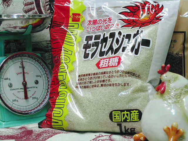 あっさりとした甘みの原糖【モラセスシュガー】