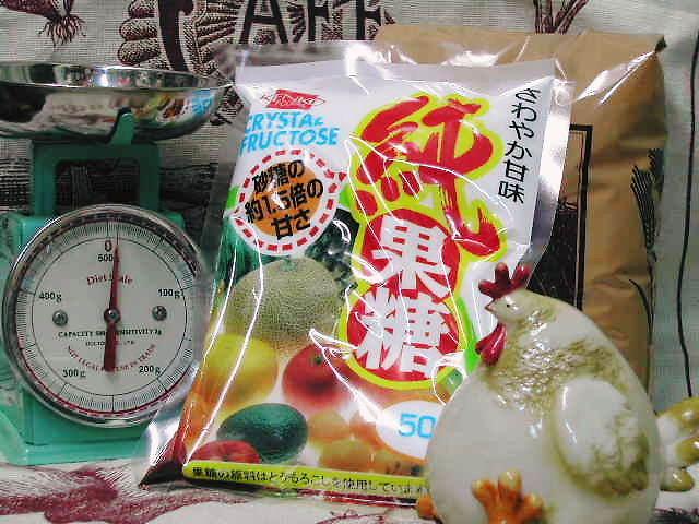冷たいお菓子に最適!【純果糖】