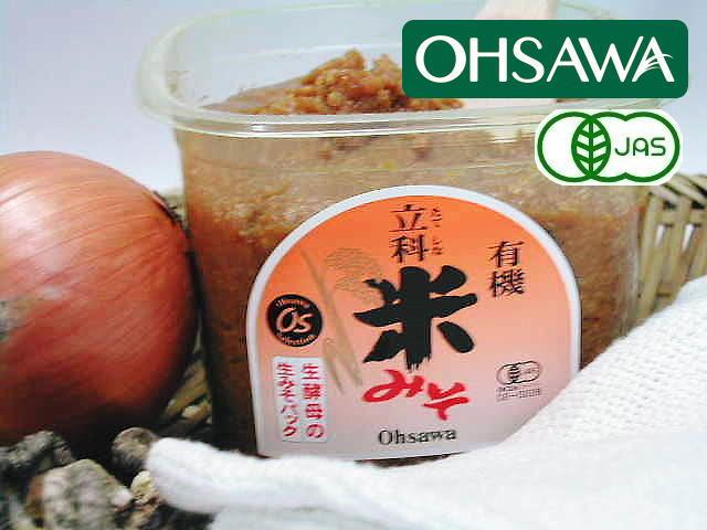 国内産有機JAS・風味と甘みの【有機立科米みそ】オーサワジャパン