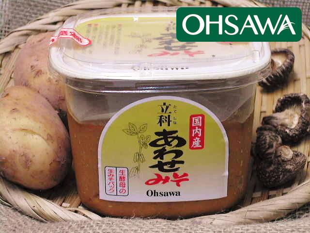 絶妙のブレンド、国内産原料使用の【立科あわせみそ】オーサワジャパン