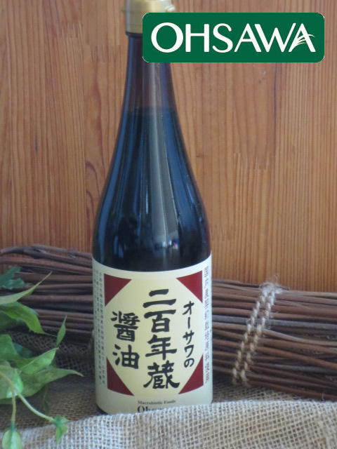 杉樽で熟成、強いコクと香りの【オーサワの二百年蔵醤油】オーサワジャパン