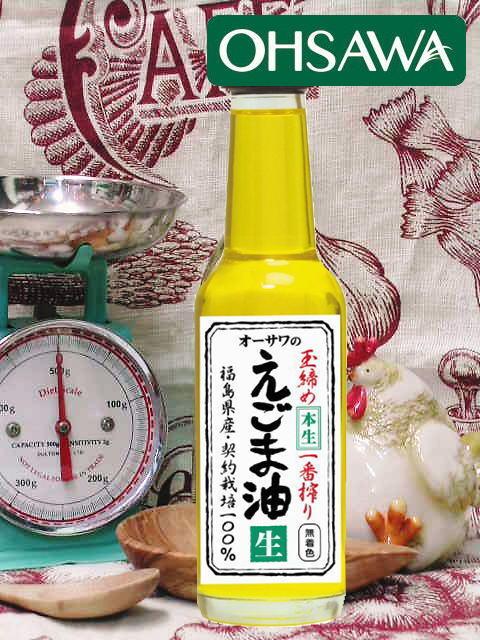 オメガ3(αリノレン酸)が68%・生食におすすめ【オーサワのえごま油(生)・しそ油】/オーサワジャパン