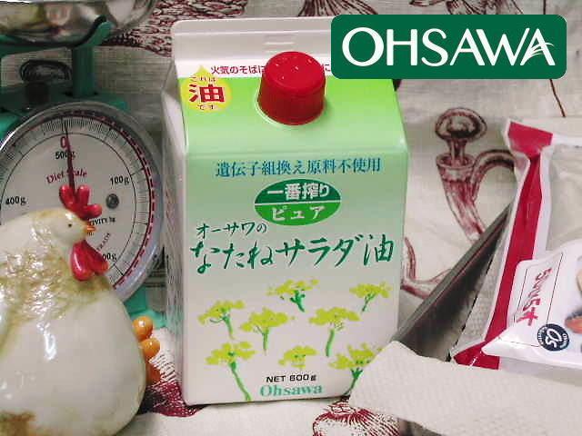 カラリと揚がってしつこくない【オーサワのなたねサラダ油】 オーサワジャパン