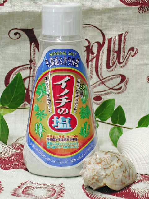 30種類のミネラル・マグマの味がする【イノチの塩】