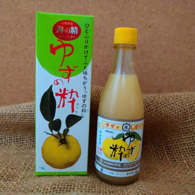 搾りたての柚子の香りと酸味【ゆずの粋(すい) 】海の精