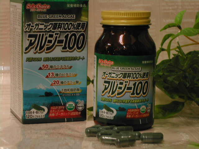 生命の起源・あなたに必要な栄養バランスがこの中に【ブルーグリーンアルジー100】