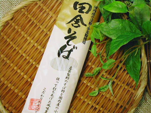 温かいソバなら香りの良い太打ちの【田舎そば】オーサワジャパン