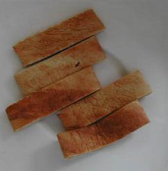 グルテンの焼いた香りがクセになる【切り板麩】