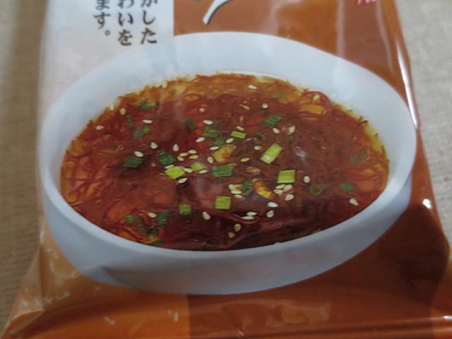 砂糖・動物性原料・化学調味料不使用【柚子の香りのスープ】沖縄産もずくスープ