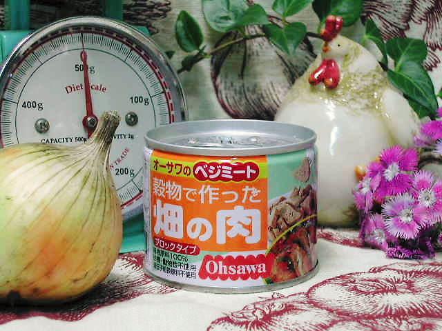 植物性たんぱく100%【穀物で作った畑の肉(ブロックタイプ)】
