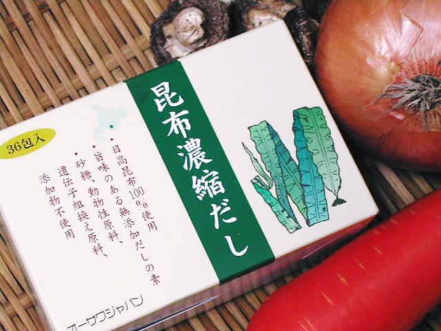 簡単便利・日高昆布100%【昆布濃縮だし】