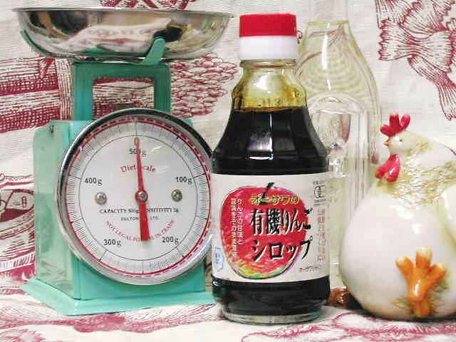 砂糖を使わないお菓子に【オーサワの有機りんごシロップ】